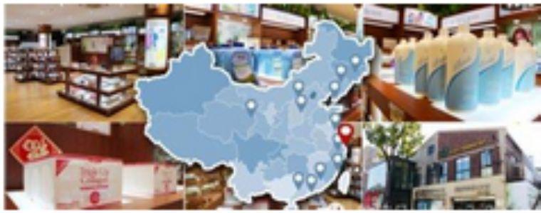 美乐家环保超市在中国的生活馆地址及营业时间?